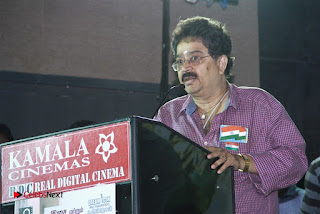 Attu Tamil Movie Audio Launch Stills  0017.jpg