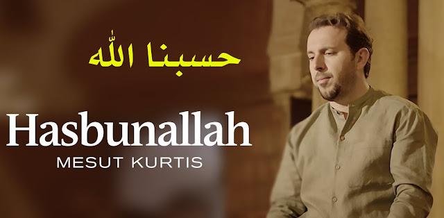 كلمات أنشودة حسبنا الله مع الفيديو - مسعود كُرتِس