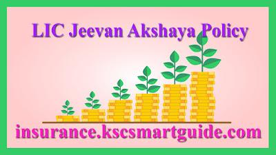 LIC Jeevan Akshaya Policy