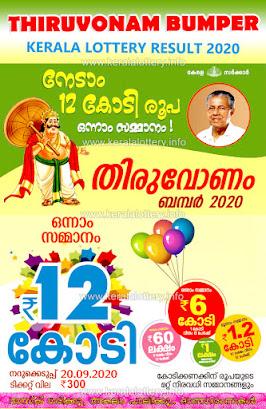 Kerala Lottery Next Bumper Thiruvonam Bumper 2020 Prize Structure-keralalottery.info