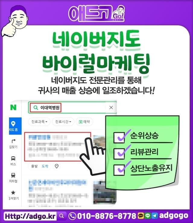 전북말티즈전문분양