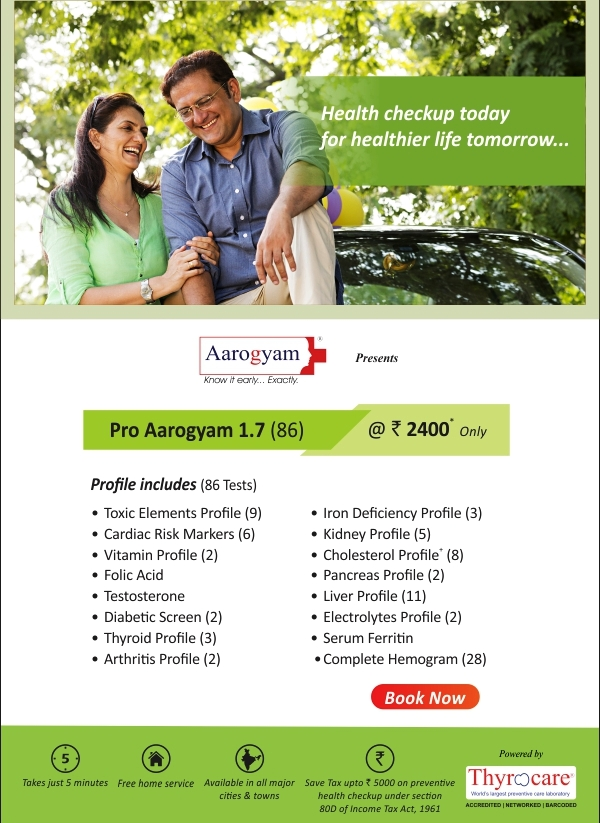 Thyrocare Pro Aarogyam 1.7 - With Cardiac Risk Marker + Arthritis Profile + Pro 1.3 @ Rs. 2400 / 88 Tests