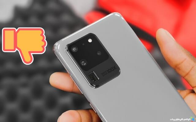 مبيعات سلسلة هواتف Galaxy S20 هي الأسوأ في سلسلة Galaxy S