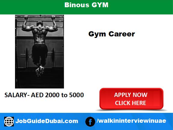 Binous GYM career for receptionist job in Dubai
