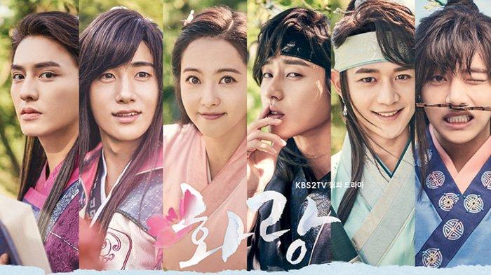 Drama korea hwarang sub indo