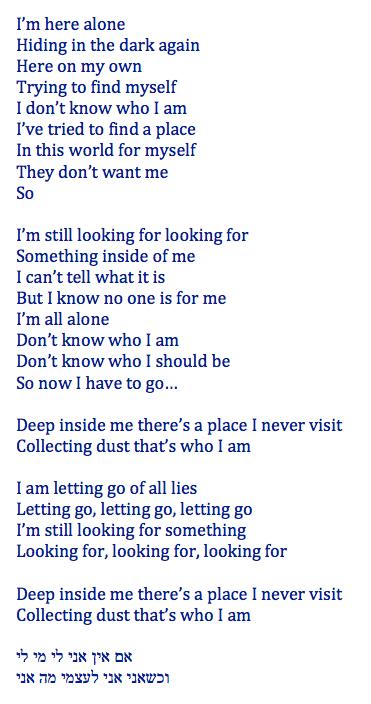 The Way 2 B U (2008) | From Pirkei Avot to Pop Song