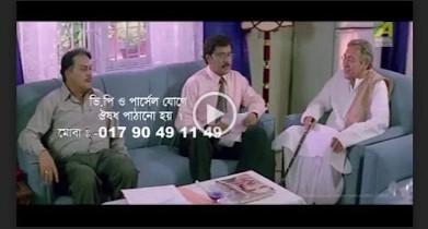 আলোয় ফেরা ফুল মুভি   Aloy Phera (2007) Bengali Full HD Movie Download or Watch