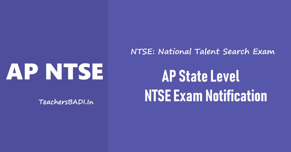 Ntse 2015 Scholarship Application Form Pdf Online