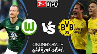 مشاهدة مباراة بوروسيا دورتموند وفولفسبورج بث مباشر اليوم 03-02-2021 في الدوري الألماني