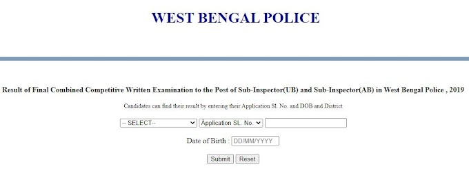 wbp police sub inspector 2019 result -West Bengal police 2019 result check out online