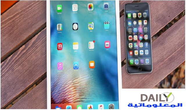 ios 13,نظام ios 13,مميزات ios 13,ipados,ios 13 features,ios 13 dark mode,ipad ios 13,wwdc 2019 ios 13,تحديث ios 13,الجديد في ios 13,ios 10 download,ios13,ios,ios 10 release date,free ios 10 install,ios 10 beta,ios 10 free download,ios 10 beta 1,ios 10 update,ios 10 no udid,ios 10,ios 12,tvos 13,ios 10 gm,ios 10.0,ipad,ios 10 free,ipad pro vs macbook pro 13 ipados,ipados 13,ipad,ipados beta,ipad pro,ipad os,ios 13,ipados review,apple,new ipados,ios 13 ipad,wwdc ipados,wwdc,ipados ipad pro,ipados hands on,ipados download,ipados features,iphone,dark mode,ipados apple pencil,mac pro,wwdc 2019,ipad air,ipads,ios,ipad mini,review,ios 13 features,ios 13 dark mode,beta,ipados 2019,novo ipados,ipados usb-c,ipados13,ios 13 beta,apple ipados,raton ipados,ipados mouse