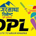 Know Everything about Sagarmatha Cement Dhangadhi Cricket League ( Teams, Owner, Players, Schedule, Winner Prize, Telecasting Channel) I ADB Post I