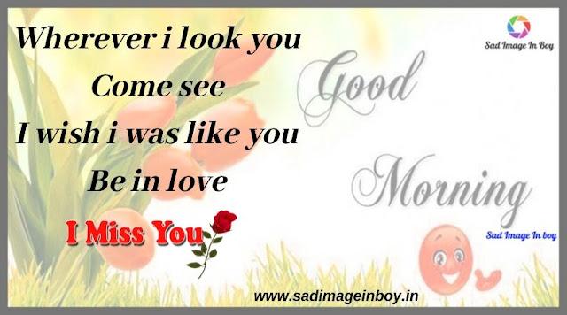 Good Morning Husband Quotes | good morning message for husband far away
