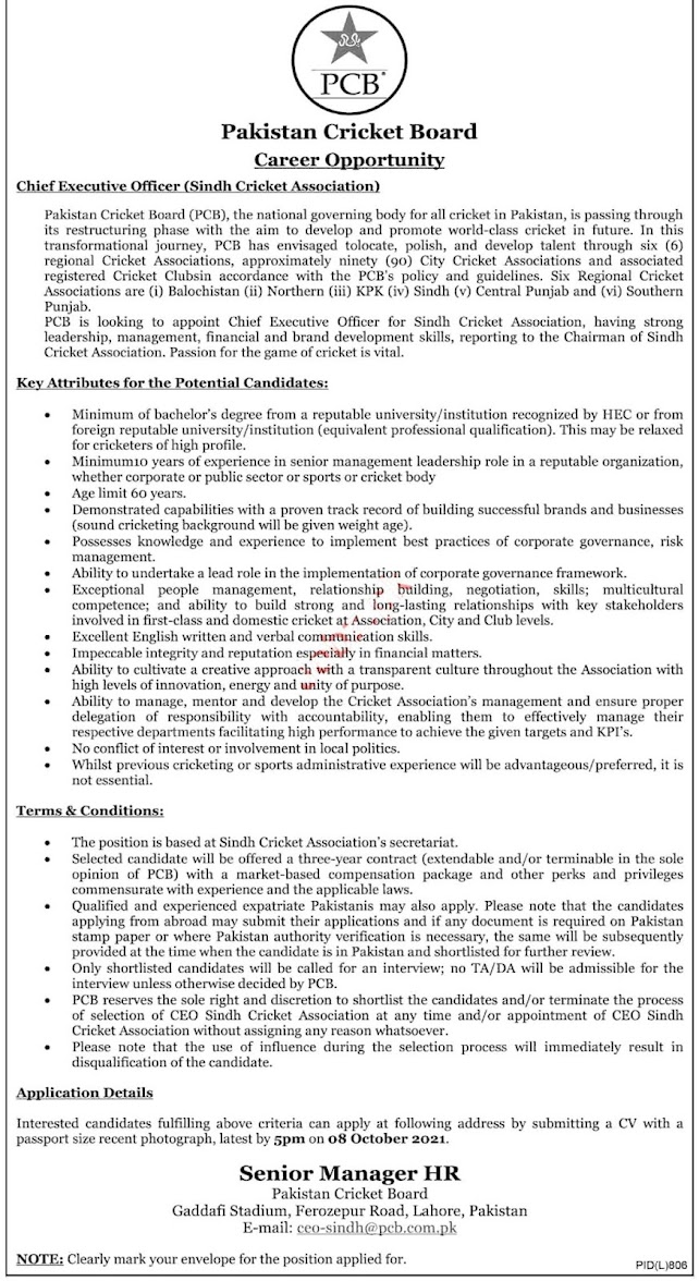 Pakistan Cricket Board PCB Lahore Latest  Jobs 2021 for  Chief Executive Officer CEO