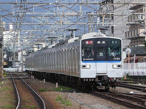 【運行終了!】新7000系の急行 横浜行き