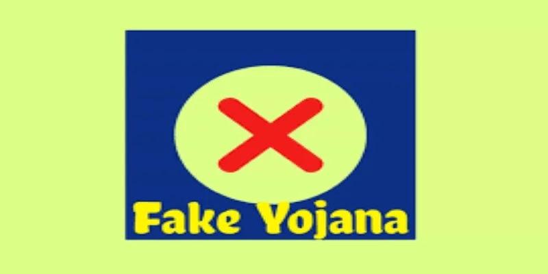 (Fake) शिशु विकास योजना 2021: ऑनलाइन आवेदन, पंजीकरण फॉर्म, Shishu Vikas Yojana