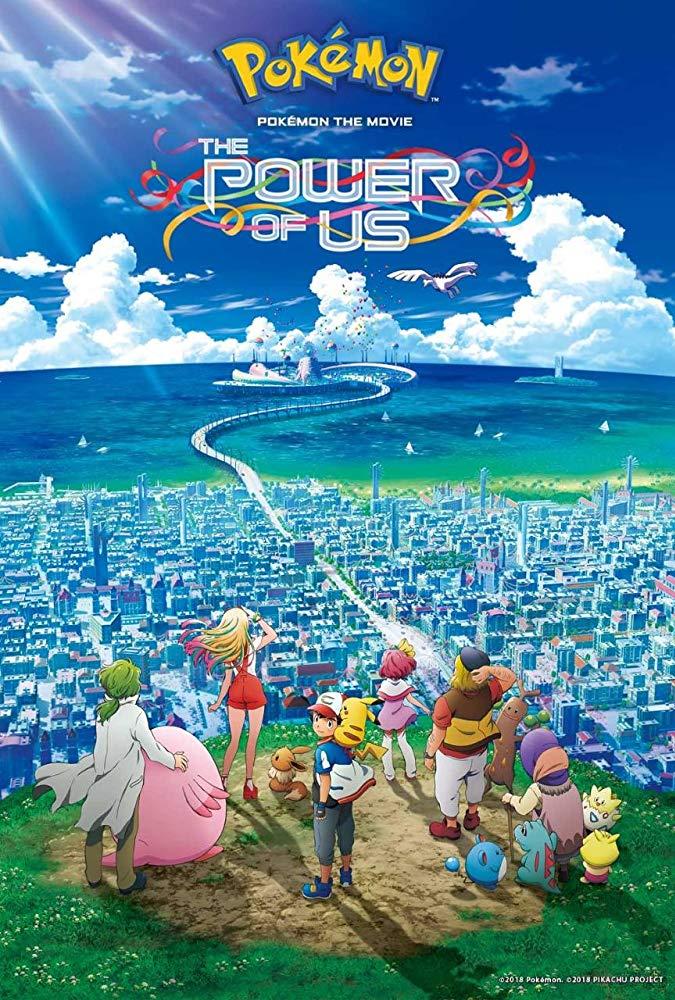 Pokémon O Filme: O Poder de Todos