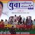 MP Govt. Launches Mukhyamantri Yuva Swabhiman Yojana