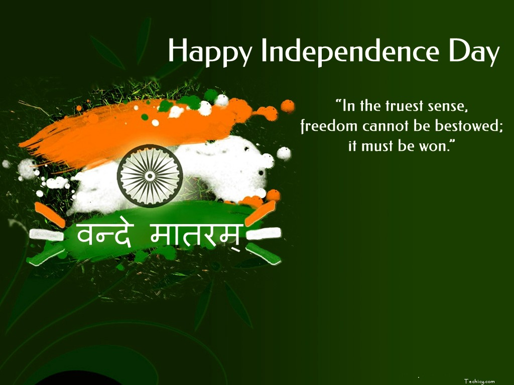 Independasday Latest Happy Independence Day Images Pictures