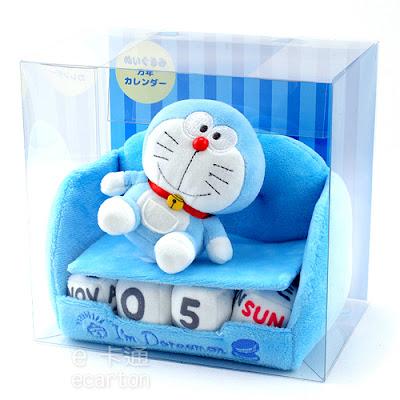 日本I'm Doraemon 哆啦a夢玩偶萬年曆