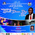 Exclusive Event: Cross River State world dance edition