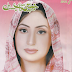 Khawateen Digest May 2018 Free Download and Read Online