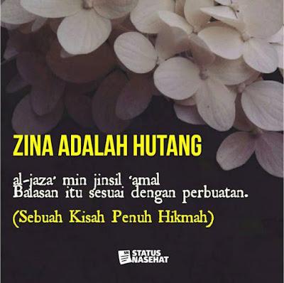 Zina adalah Hutang