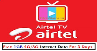 Latest Airtel internet offer 2018