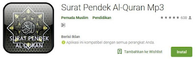 Surat Pendek Al-Quran Mp3