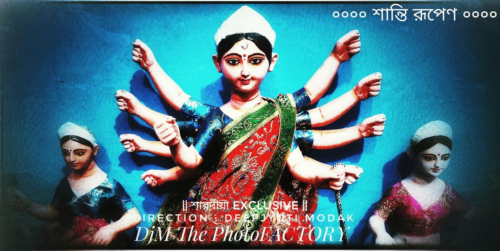 Happy Durga Puja 2019 Photoes, DjM The PhotoFACTORY