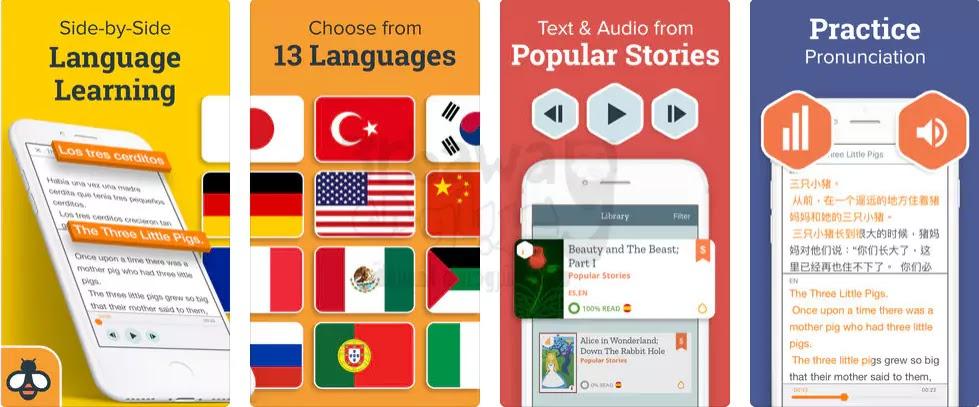 تطبيقات تعلم اللغة الاسبانية للتحدث والنطق الصحيح لمستخدمي آيفون وآيباد
