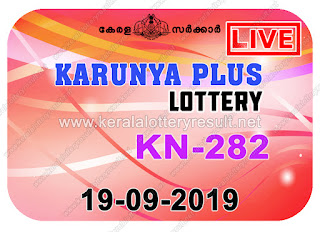 KeralaLotteryResult.net, kerala lottery kl result, yesterday lottery results, lotteries results, keralalotteries, kerala lottery, keralalotteryresult, kerala lottery result, kerala lottery result live, kerala lottery today, kerala lottery result today, kerala lottery results today, today kerala lottery result, Karunya Plus lottery results, kerala lottery result today Karunya Plus, Karunya Plus lottery result, kerala lottery result Karunya Plus today, kerala lottery Karunya Plus today result, Karunya Plus kerala lottery result, live Karunya Plus lottery KN-282, kerala lottery result 19.09.2019 Karunya Plus KN 282 19 September 2019 result, 19 09 2019, kerala lottery result 19-09-2019, Karunya Plus lottery KN 282 results 19-09-2019, 19/09/2019 kerala lottery today result Karunya Plus, 19/9/2019 Karunya Plus lottery KN-282, Karunya Plus 19.09.2019, 19.09.2019 lottery results, kerala lottery result September 19 2019, kerala lottery results 19th September 2019, 19.09.2019 week KN-282 lottery result, 19.9.2019 Karunya Plus KN-282 Lottery Result, 19-09-2019 kerala lottery results, 19-09-2019 kerala state lottery result, 19-09-2019 KN-282, Kerala Karunya Plus Lottery Result 19/9/2019
