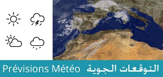 التوقعات الجوية ليوم الأحد 26 ماي 2019 : أمطار غزيرة بهذه المناطق