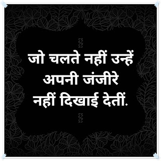 inspirational quotes on education for students in hindi