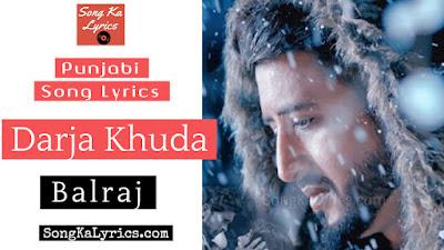 darja-khuda-lyrics