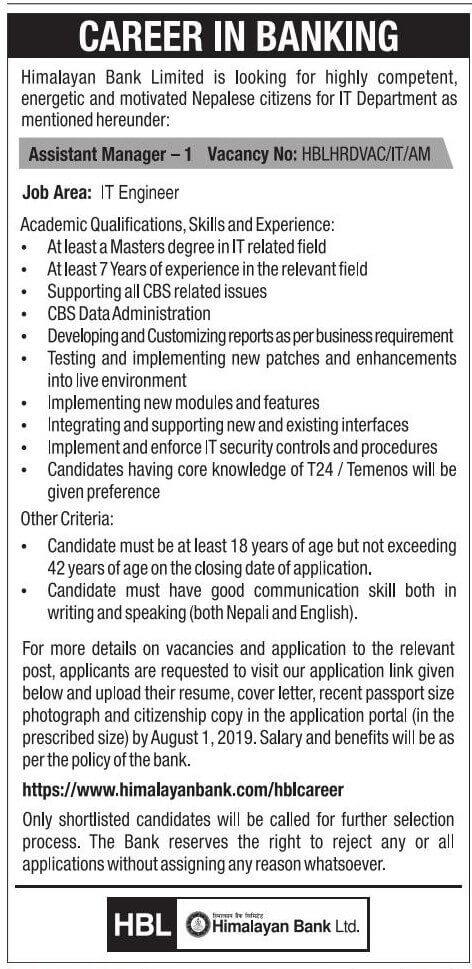 Vacancy Notice from Kamana Sewa Bikas Bank Limited for Various