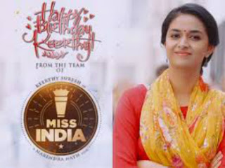 Miss India Telugu Movie Download