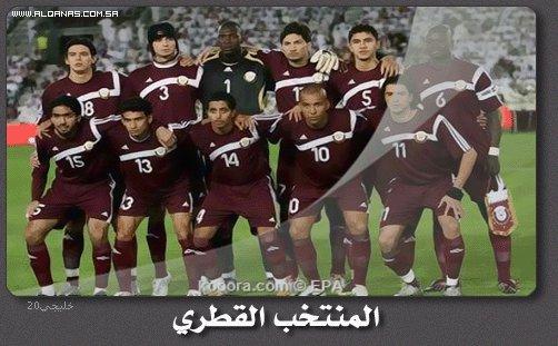 مشاهده اهداف قطر واليابان