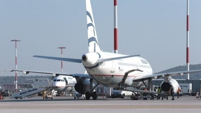 Η ΕΕ διακόπτει τις πτήσεις με τη Μ. Βρετανία λόγω του νέου στελέχους του κορωνοϊού
