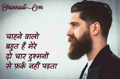Wonderful Life Lesson Quotes with Pictures in Hindi
