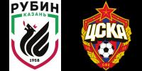 Рубин – ЦСКА смотреть онлайн бесплатно 4 августа 2019 прямая трансляция в 19:00 МСК.
