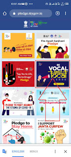 How to Make Free Government  Certificate of Be Vocal About Local