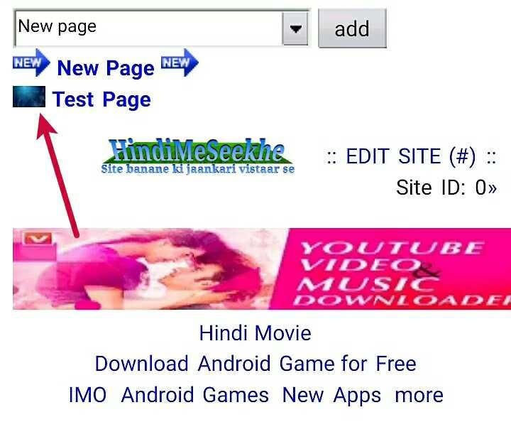 wapka-website-image-icon-inserted