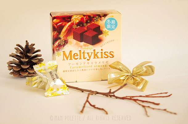 Meiji_Meltykiss_Toasted_Almond_Pack
