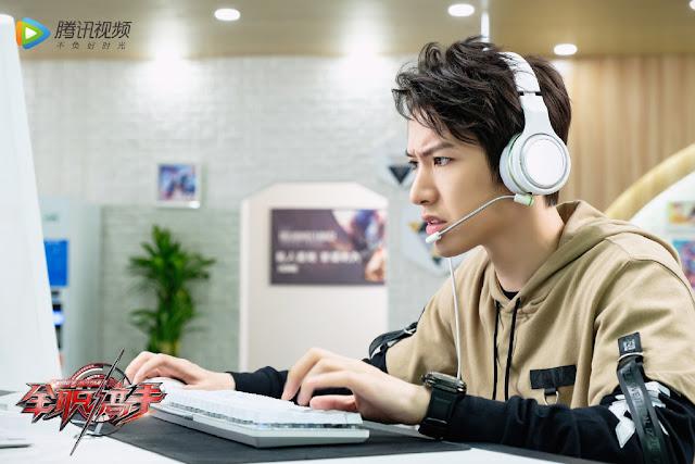 The King's Avatar gaming drama Leon Lai Yi