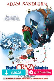 مشاهدة وتحميل فيلم Eight Crazy Nights 2002 مترجم عربي