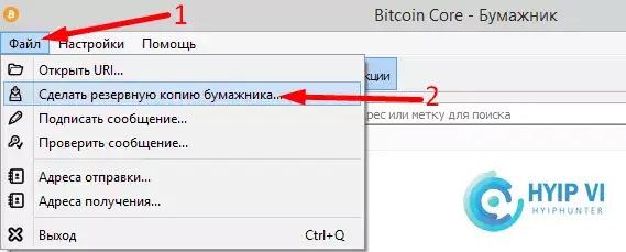 Sao lưu ví bitcoin core