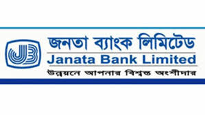 JANATA BANK LTD Routing Number (2021) and Branch List