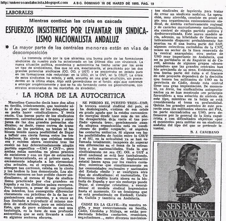 En pie compañero. Gente del Pueblo. Sevillanas de la Autonomía (1978 ... c21a312bbce2a