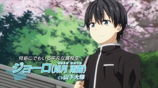Rekomendasi anime ova terbaru 2020